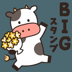 [LINEスタンプ] 大きくて見やすい♪可愛い牛さんのスタンプ