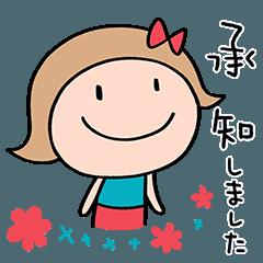 [LINEスタンプ] 敬語☆リボンのマルン