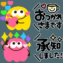 [LINEスタンプ] モンスター☆敬語ふいだし