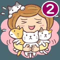 [LINEスタンプ] 猫だすけ 2(人と猫)修正版