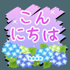 [LINEスタンプ] カスタム★大人きれいな紫陽花のスタンプ