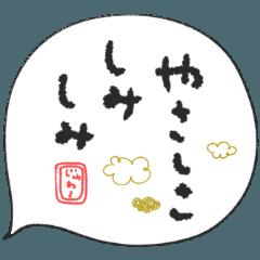 """[LINEスタンプ] mottoの""""っぽい""""スタンプ♡ほっこり"""