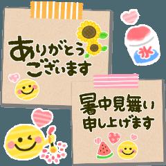 [LINEスタンプ] かわいい♡夏に役立つメモ