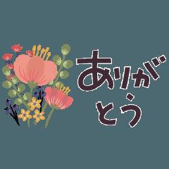 [LINEスタンプ] 大人の女性♡お花のコンパクトスタンプ