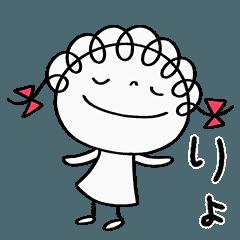 [LINEスタンプ] シンプルお返事☆くるリボン