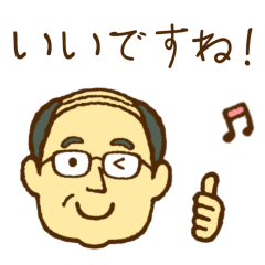 [LINEスタンプ] ほのぼのおじさん (バーコードヘアー) 2