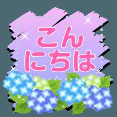 [LINEスタンプ] メッセージ大人きれいな紫陽花のスタンプ