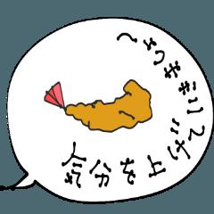 [LINEスタンプ] mottoのベーシック吹き出し♡敬語