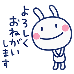 [LINEスタンプ] 日常挨拶☆ほぼ白うさぎ