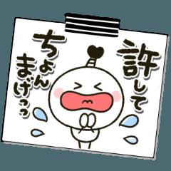 [LINEスタンプ] ゆるかわメモ♡死語