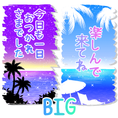 [LINEスタンプ] 大きい★大人のビーチリゾートスタンプ5