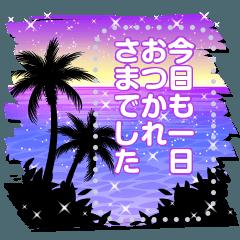 [LINEスタンプ] メッセージB大人のビーチリゾートスタンプ5