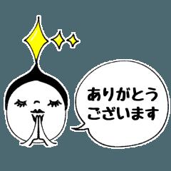 [LINEスタンプ] mottoのスッキリスタンプ☆