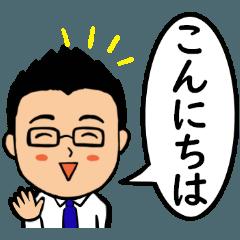 [LINEスタンプ] 笑顔のサラリーマン② あいさつ編