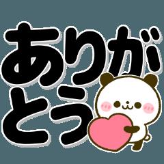 [LINEスタンプ] ぱんだ♡デカ文字