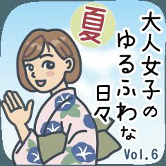 [LINEスタンプ] 大人女子のゆるふわな日々Vol.6 【夏】