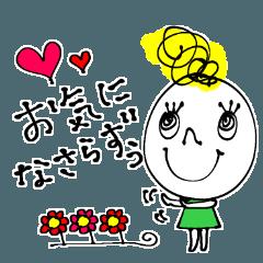 [LINEスタンプ] リーゼントちゃん♡あいさつきちんと! 2