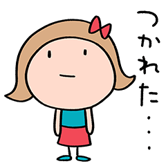 [LINEスタンプ] 心モヤモヤ☆リボンのマルン