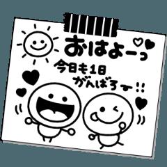 [LINEスタンプ] モノクロ棒人間メモ♡長文メッセージ