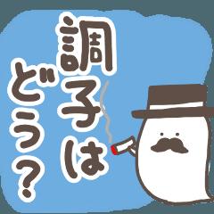[LINEスタンプ] おばけのみるくちゃん4