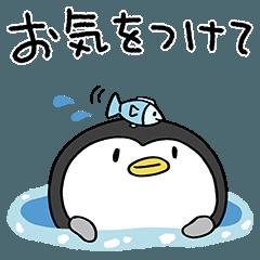 [LINEスタンプ] 敬語☆ふわっとペンギン