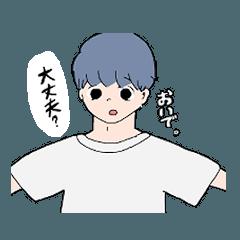 [LINEスタンプ] かすたんぷ3