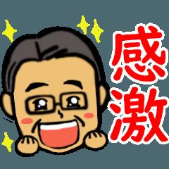 [LINEスタンプ] 笑顔の中高年15 喜怒哀楽編