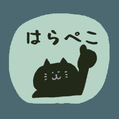 [LINEスタンプ] 腹ペコにゃんこ6