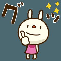 [LINEスタンプ] てるてるうさぎ ポップタッチ風5