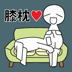 [LINEスタンプ] 恋はいつでもホワイトアルバム