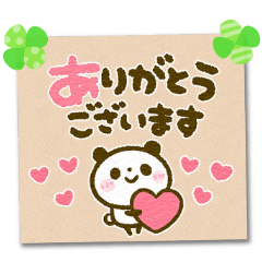 [LINEスタンプ] ちょこんとパンダ♡らくがきメモ