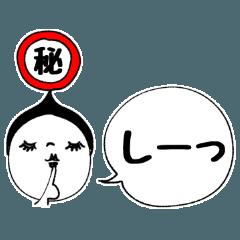 [LINEスタンプ] mottoのスッキリデカ文字☆ほぼ50音