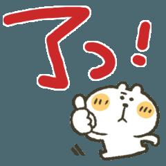 [LINEスタンプ] くまぴ★でか文字カラフル