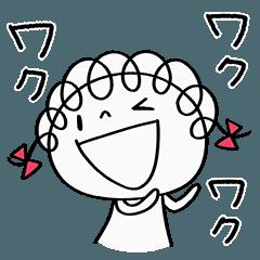 [LINEスタンプ] 笑顔いっぱい☆くるリボン