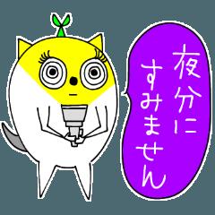 [LINEスタンプ] mottoのAlcat☆毎日使える