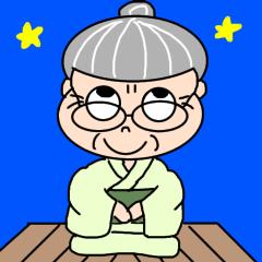 [LINEスタンプ] 太っ腹おばあちゃん【夏】