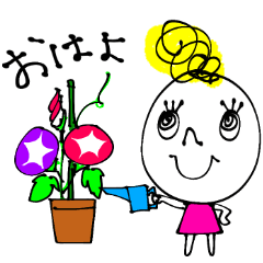 [LINEスタンプ] リーゼントちゃん〜夏♡あいさつきちんと!
