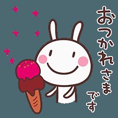 [LINEスタンプ] 大人ガーリー☆ほぼ白うさぎ