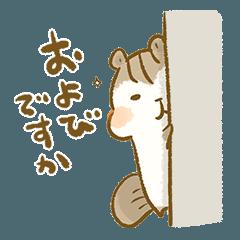 [LINEスタンプ] シマリスのリスたむ ~ゆるっと敬語~