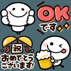 [LINEスタンプ] リアクション♡ゆるかわ棒人間