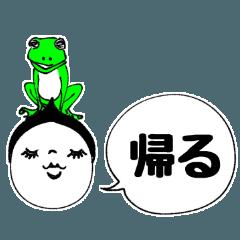 [LINEスタンプ] mottoのスッキリスタンプ☆40音