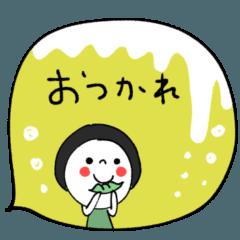 """[LINEスタンプ] mottoの""""毎日""""の詰め合わせ♡"""