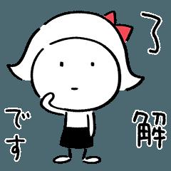 [LINEスタンプ] シンプルタッチ☆リボンのマルン