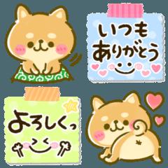[LINEスタンプ] 豆柴日和♡カラフルかわいいメモ