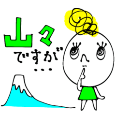 [LINEスタンプ] リーゼントちゃん♡デカ文字