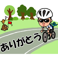 [LINEスタンプ] 自転車乗りのラインスタンプ2