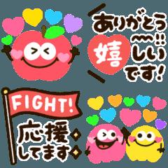 [LINEスタンプ] カラフルモンスター☆使える敬語ふきだし
