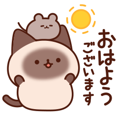 [LINEスタンプ] おとぼけシャムちゃんとネズミさん