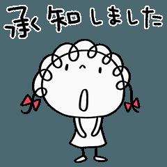 [LINEスタンプ] 敬語☆くるリボン