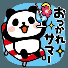 [LINEスタンプ] ぶなんなパンダ/夏が来た